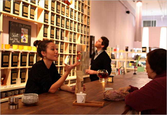 Алтайская чайная компания поделиться